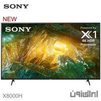 تلویزیون سونی KD-65X8000H