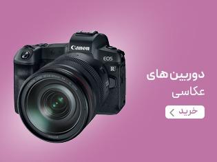 camera_canon