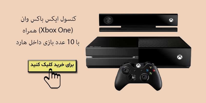 xbox-one-500g